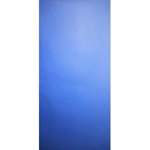 5061 CANYON 730 14гр синий 1.4м