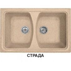 Кухонная мойка КМ 79-50 (SALE)
