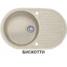 Кухонная мойка КМ 74-46 (SALE)
