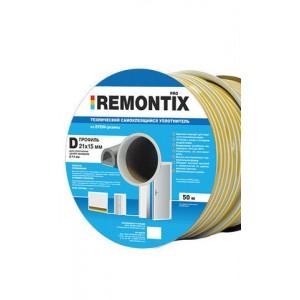 0602 Уплотнитель Remоntix D50 21х15мм черный 1 коробка 300м