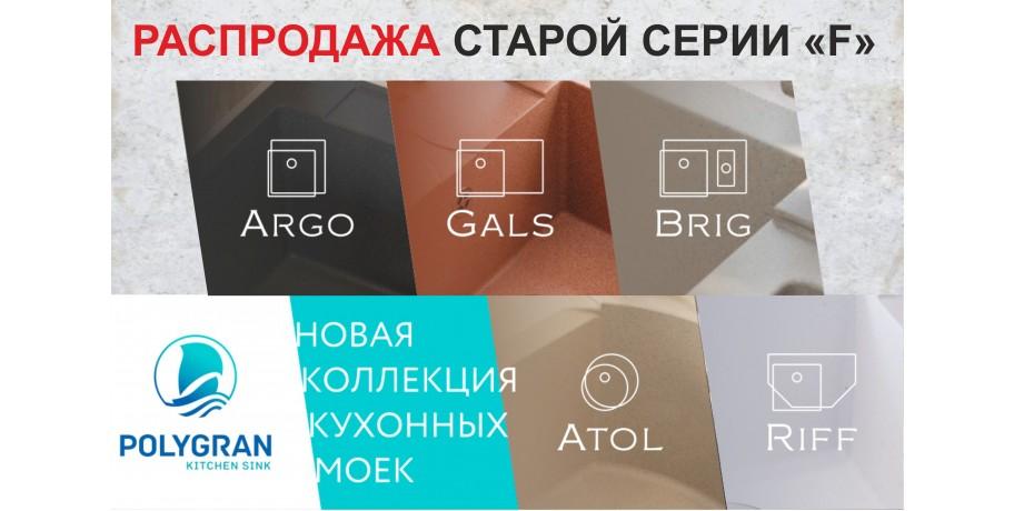 Polygran