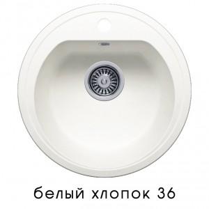 8019 М-а F-05№36 (Белый хлопок) d450, чаша d330xh210 (с отверстием)