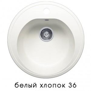 8020 М-а F-08№36 (Белый хлопок) d510, чаша d365хh190