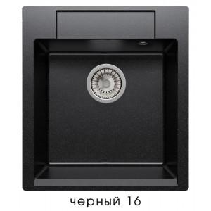 8820 Мойка ARGO-460 №16 (Черный)