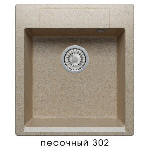 8821 Мойка ARGO-460 №302 (Песочный)