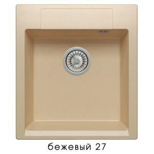 8856 Мойка ARGO-460 №27 (Бежевый)