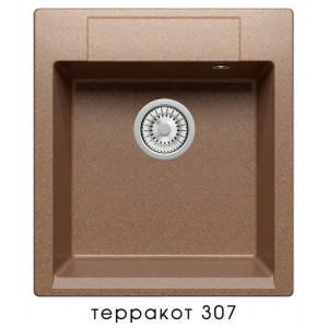 8858 Мойка ARGO-460 №307 (Терракот)