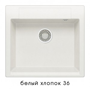 8373 Мойка ARGO-560 №36 (Белый хлопок)