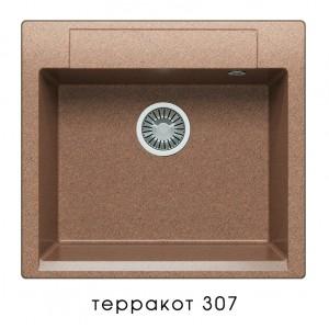 8497 Мойка ARGO-560 №307 (Терракот)