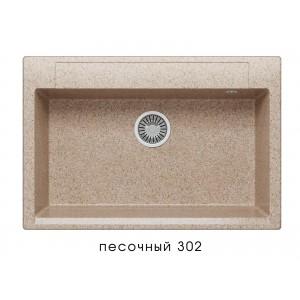 8498 Мойка ARGO-760 №3602 (Песочная)