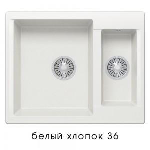 8547 Мойка Polygran BRIG-620 №36 (Белый хлопок)