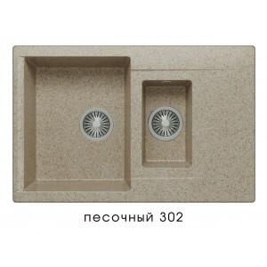 8548 Мойка BRIG-770 №302 (Песочный)