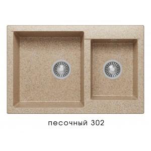 8428 Мойка Poligran BRIG-772 №302 (Песочный)