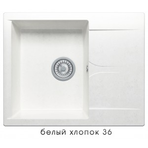 8024 Мойка GALS-620 №36 (Белый хлопок)