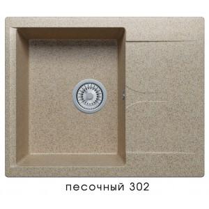 8379 Мойка GALS-620 №302 (Песочный)
