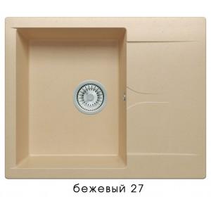 8394 Мойка GALS-620 №27 (Бежевый)