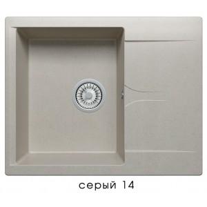8577 Мойка GALS-620 №14 (Серый)