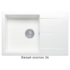 8025 Мойка GALS-760 №36 (Белый хлопок)