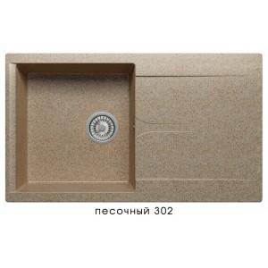 8785 Мойка GALS-860 №302 (Песочный)