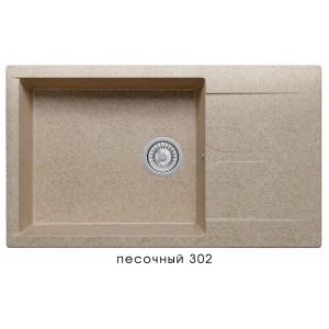 8296 Мойка GALS-862 №302 (Песочный)