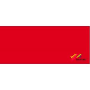 6071 Кромка ПВХ, 1x22мм, без клея, Красный 6030-HG, Galoplast