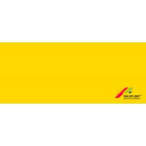 6907 Кромка ПВХ, 1x22мм, без клея, Жёлтый 6075-HG, Galoplast
